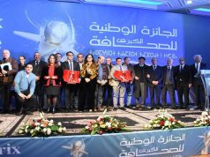 Moroccan Journalism Awards: Khiyi, Outeznit Win Electronic Press Prize