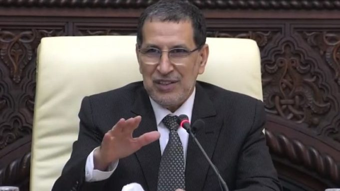 Moroccan Head of Government Promises Public Health Care Reform