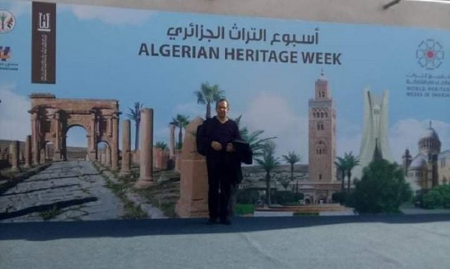 What Happens When Algerian Cultural Week Features Marrakech's Koutoubia?