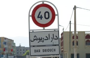 4.2 Magnitude Earthquake Hits Morocco's Driouch Province