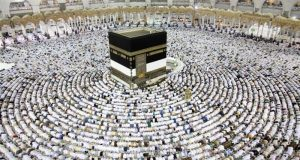 Hajj 2019: Moroccans to Pay MAD 50,000 to Perform Pilgrimage
