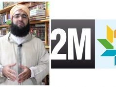Moroccan Preacher Slams Channel 2M for Degrading Qadi Ayyad