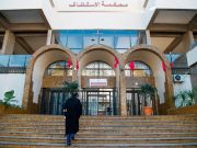 Moroccan Court Sentences Married Woman to Prison for Kissing Man