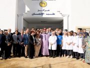 27,620 Drug Addicts Receive Treatment in Moroccan Rehabilitation Centers