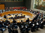 UN Elects Moroccan Judge to International Residual Mechanism Court