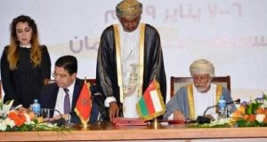 Western Sahara: Oman Reiterates Support for Morocco's Territorial Integrity