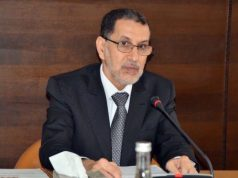 El Othmani Halts Implementation of Controversial Electronic Billing