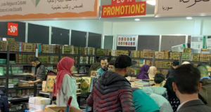 550,000 Visitors Attended the 25th Casablanca International Book Fair