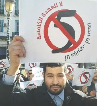 Algerian Activists Protest Bouteflika's Decision to Run for 5th Term