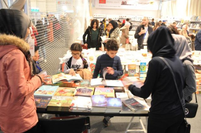 Spain to Be Guest of Honor at Casablanca International Book Fair