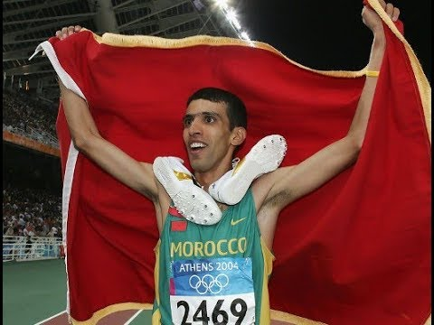 Morocco's Hicham El Guerrouj Calls on King Mohammed VI to Save Moroccan Athletes