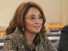 Police Arrest Moroccan Business Woman Hind El Achchabi Again