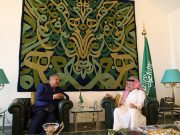 Saudi Minister Receives Moroccan Ambassador amid Friction