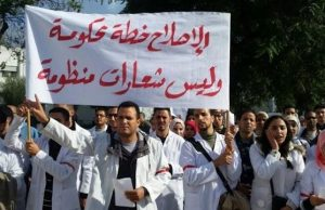 Morocco's Contractual Teachers to Protest Against Contract Extension
