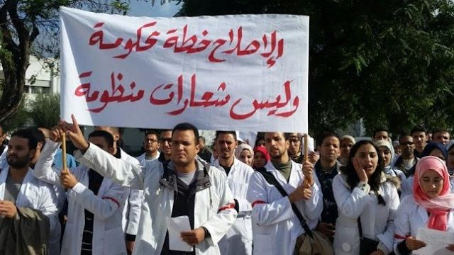 Education Sector Unions Refuse Ministry of Education Reform