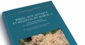Morocco Dedicates Scientific Guide to Roman-Era Rirha Historic Site