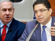El Khalfi: No Comment on Alleged Bourita-Netanyahu Secret Meeting