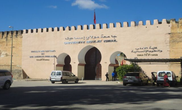 Ministry of Higher Education to Build New ENCG in Meknes