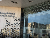 ONCF to Open a Shopping Mall at Rabat-Agdal Train Station
