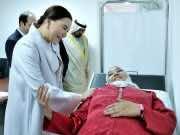 Massira II Healthcare Center Opens in Morocco's Temara