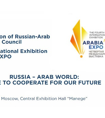 Russian-Arab Business Council to Host 2019 ARABIA-EXPO