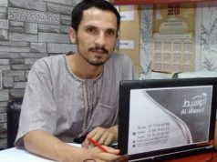 HRW: Morocco Must Free Man Sentenced to 2 Years over Facebook Post