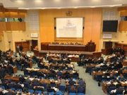 UNECA meeting