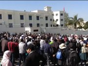 The teachers' coordination protest in Rabat