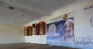 Al Adl Wa Al Ihsane, the Lampshade in Morocco's Experience of 'Tolerant Islam'?