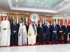 Arab leaders convening in Tunisia to condemn Trump decision on Golan Heights. Photo credit: Belaid/AFP