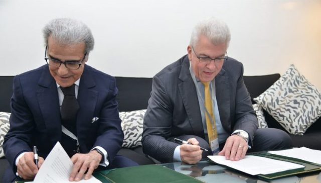 Bank Al-Maghrib Signs MoU with Dubai to Supervise Moroccan Banks