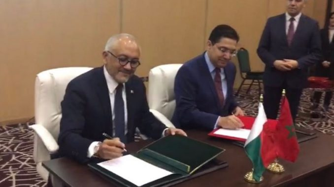 Moroccan Minister of Foreign Affairs Nasser Bourita and Malagasy Minister of Foreign Affairs Andriantsitohaina Franck Michel Naina