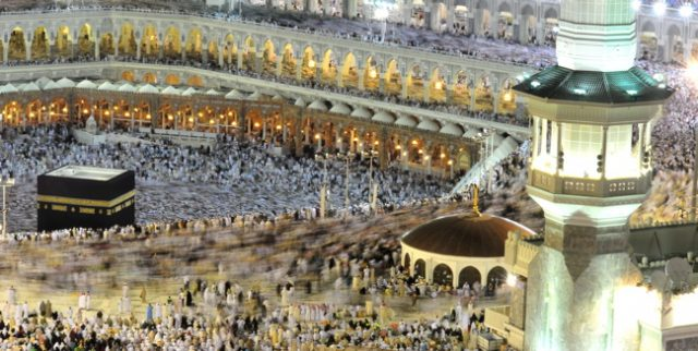 Moroccan Waiting-List Pilgrims Must Pay Hajj Fees March 26 or Lose Place