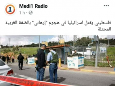 Moroccan Medi1 Network Calls Shooting of Israeli Soldier 'Terror Attack'