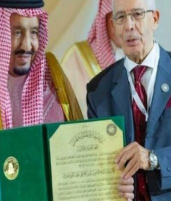 Morocco's Abdelali Oudghiri Wins 2019 King Faisal International Prize