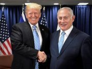 Palestine: Trump Administration Unveils First stage of 'Deal of the Century'