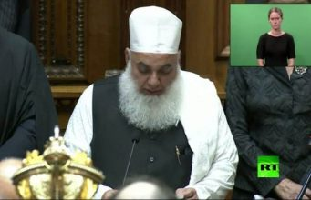New Zealand Parliament Honors Mosque Attack Victims with Qur'an Verses