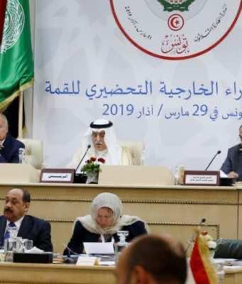 Arab League Executive Council meeting