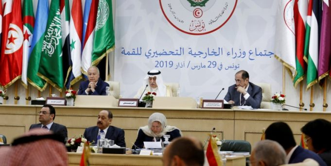 Arab League Executive Council meeting