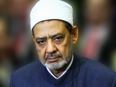 Egypt's Grand Imam Al-Azhar Says Polygamy Is Injustice to Women