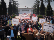 teachers protesting in Rabat