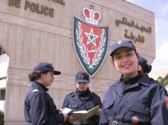 Video Morocco's DGSN Celebrates Policewomen on Women's Day