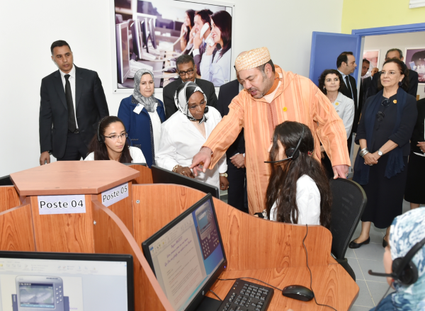 Vocational Training: King Mohammed VI Calls for Realistic Approach