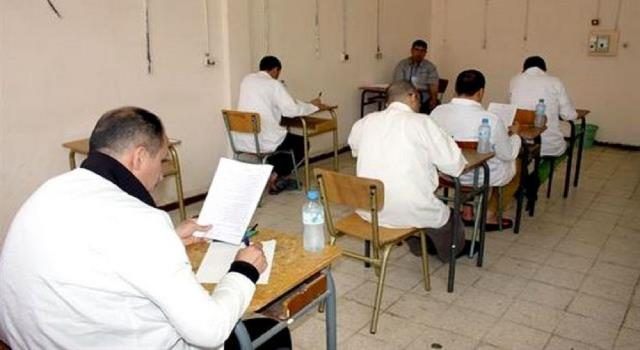 133 Moroccan Prisoners Earned University Degrees in 2018