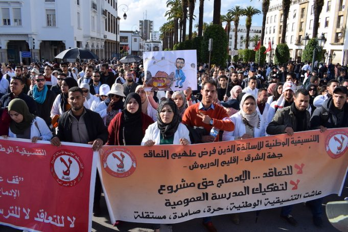 Oxfam: Morocco is One of the Most Unequal Countries in North Africa