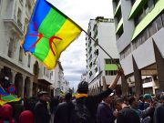 Morocco Calls Off Amendment Allowing Bank Al Maghrib to Issue Amazigh Banknotes
