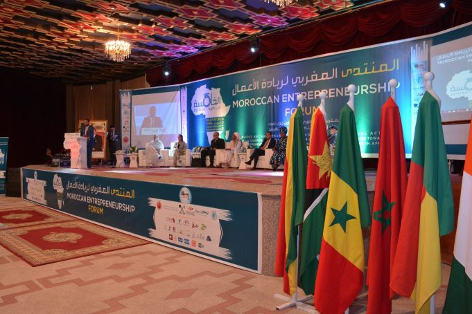 Moroccan Entrepreneurship Forum 2018