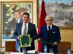 Morocco's Bank Al Maghrib to Design, Preserve Baccalaureate Diplomas