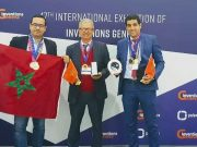 Morocco's EMSI Wins 2 Gold Medals at Geneva's Exhibition Of Inventions