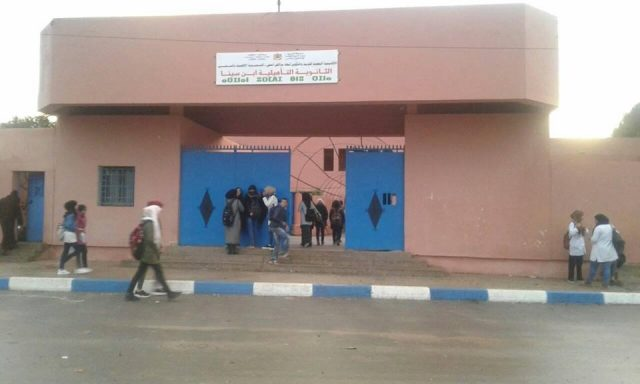 We All Bear Responsibility for Education Reform in Morocco